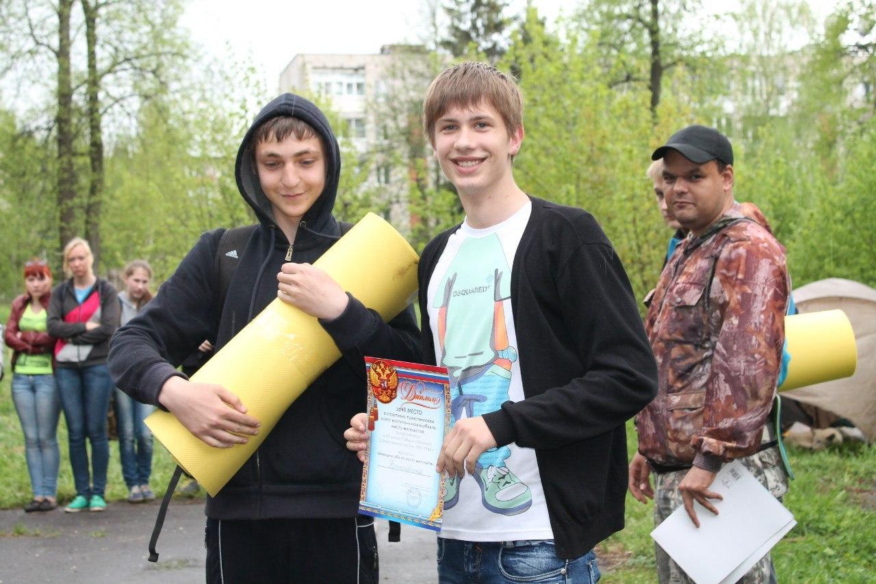 Команда Бригантина - призеры соревнований